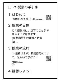 f:id:karishima:20200421060611p:plain