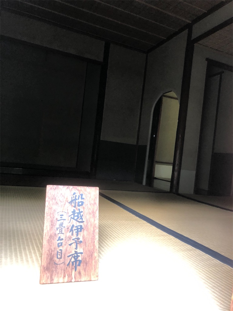 f:id:karisum-neet:20210107202801j:image