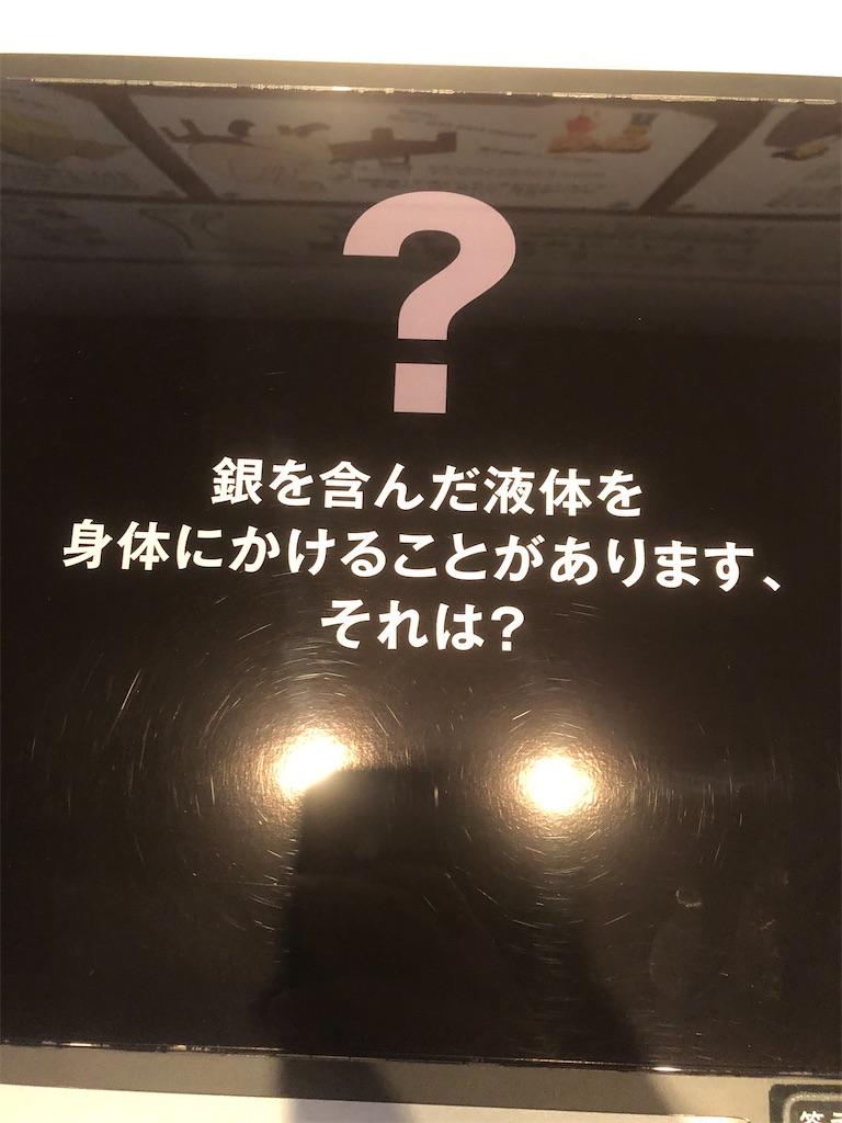 f:id:karisum-neet:20210206205716j:image