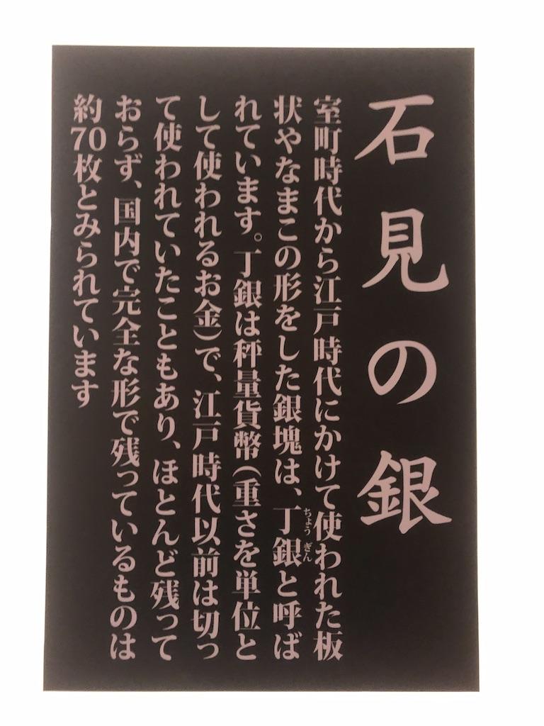 f:id:karisum-neet:20210206210702j:image