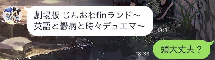 f:id:karisunDM:20190214011633j:plain