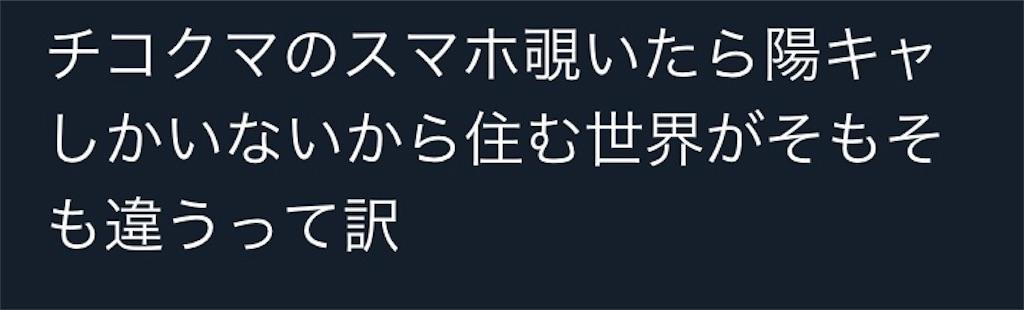 f:id:karisunDM:20190215181245j:image