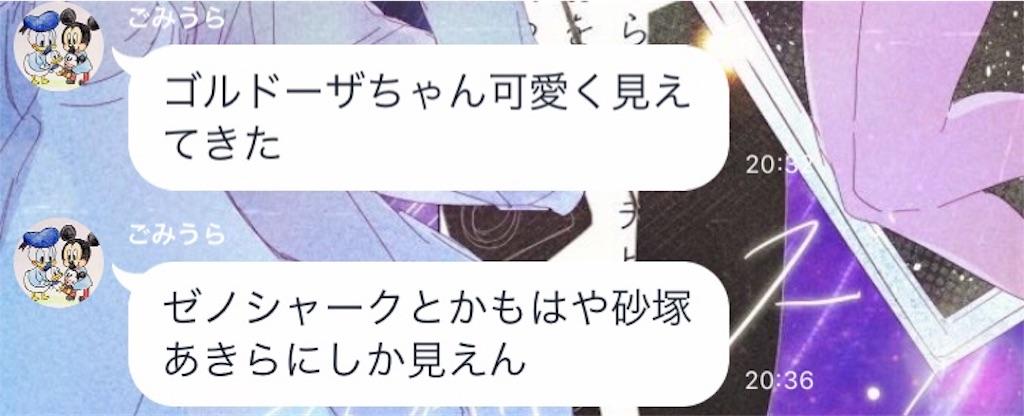 f:id:karisunDM:20190215181740j:image