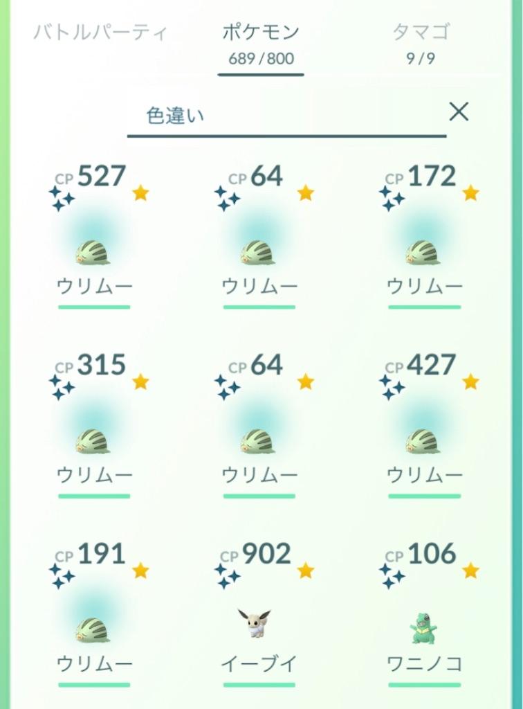 f:id:karisunDM:20190217204730j:image