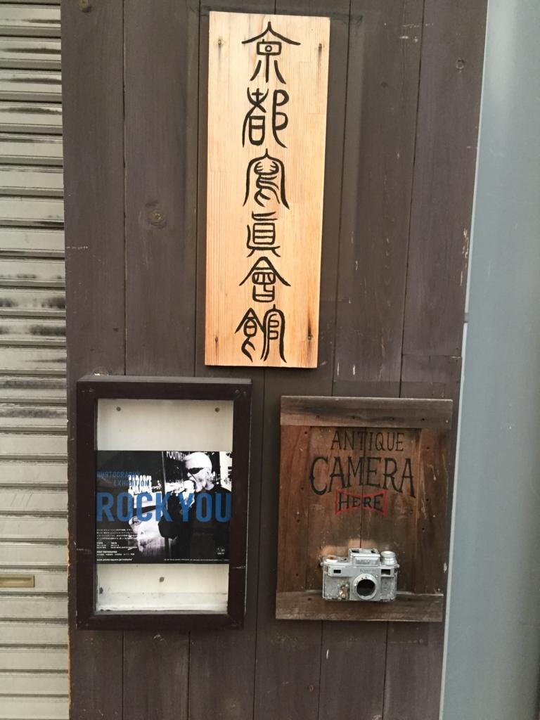 f:id:karitakemoto:20170219074356j:plain
