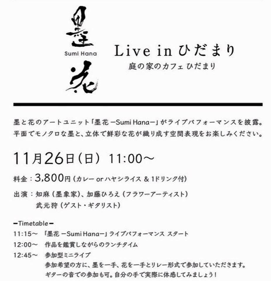 f:id:karitakemoto:20171120095102j:plain