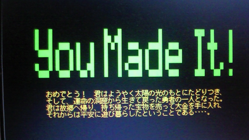 f:id:karmen:20100910231800j:image