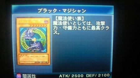 f:id:karmen:20110109194900j:image