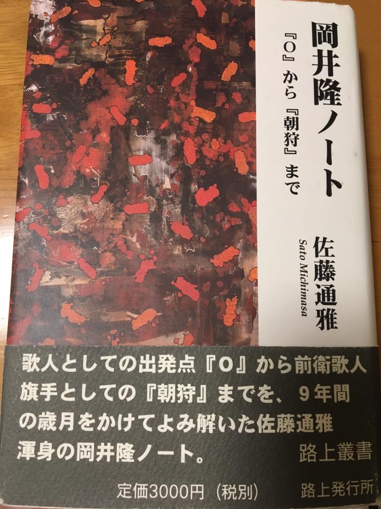 f:id:karonyomu:20170505032646j:plain