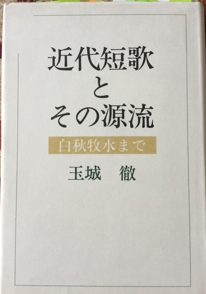 f:id:karonyomu:20170722114000j:plain