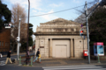 博物館動物園駅(跡)