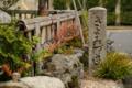 場所は八坂神社の目の前