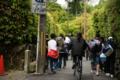 蹴上駅に向かう道。なぜか学生だらけ。