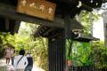 右下が今年のそうだ京都行こうポスター。風景に溶け込んでいる。