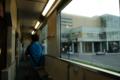 ぐるりまわって何度目かの新青森駅停車。