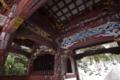 成相寺山門。いのししに注意。