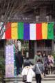 宮島の総本坊。厳島神社との関係はよくわからない。