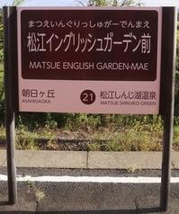 20181204231802