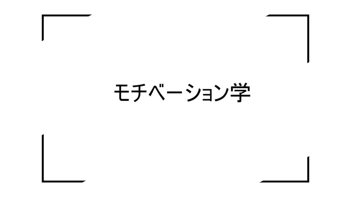 f:id:karotyan:20190901155729p:plain
