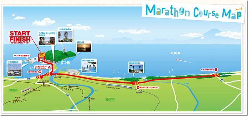 map_main2012