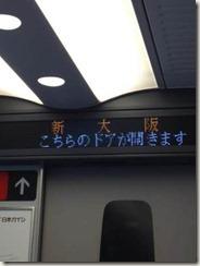 nozomi2