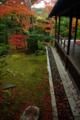 京都新聞写真コンテスト 「且坐喫茶の縁側」
