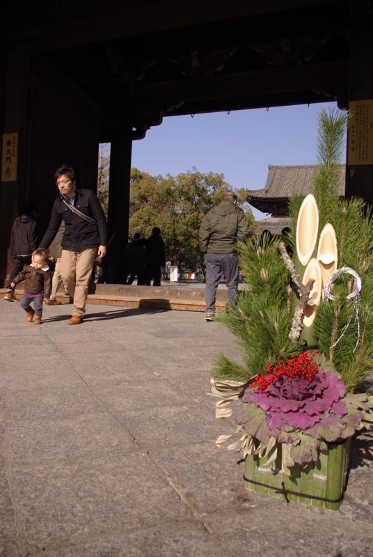 京都新聞写真コンテスト 「パパと初詣」