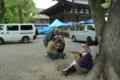 京都新聞写真コンテスト「小さな交流」