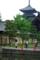 京都新聞写真コンテスト「ボクが先頭・しゅっぱぁ~ツ!」