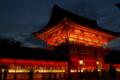 京都新聞写真コンテスト「幻想の万灯神事」