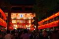 京都新聞写真コンテスト 「万灯神事の夜」