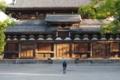 京都新聞写真コンテスト「朝の空気」