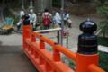 京都新聞写真コンテスト「山仕事の休憩」