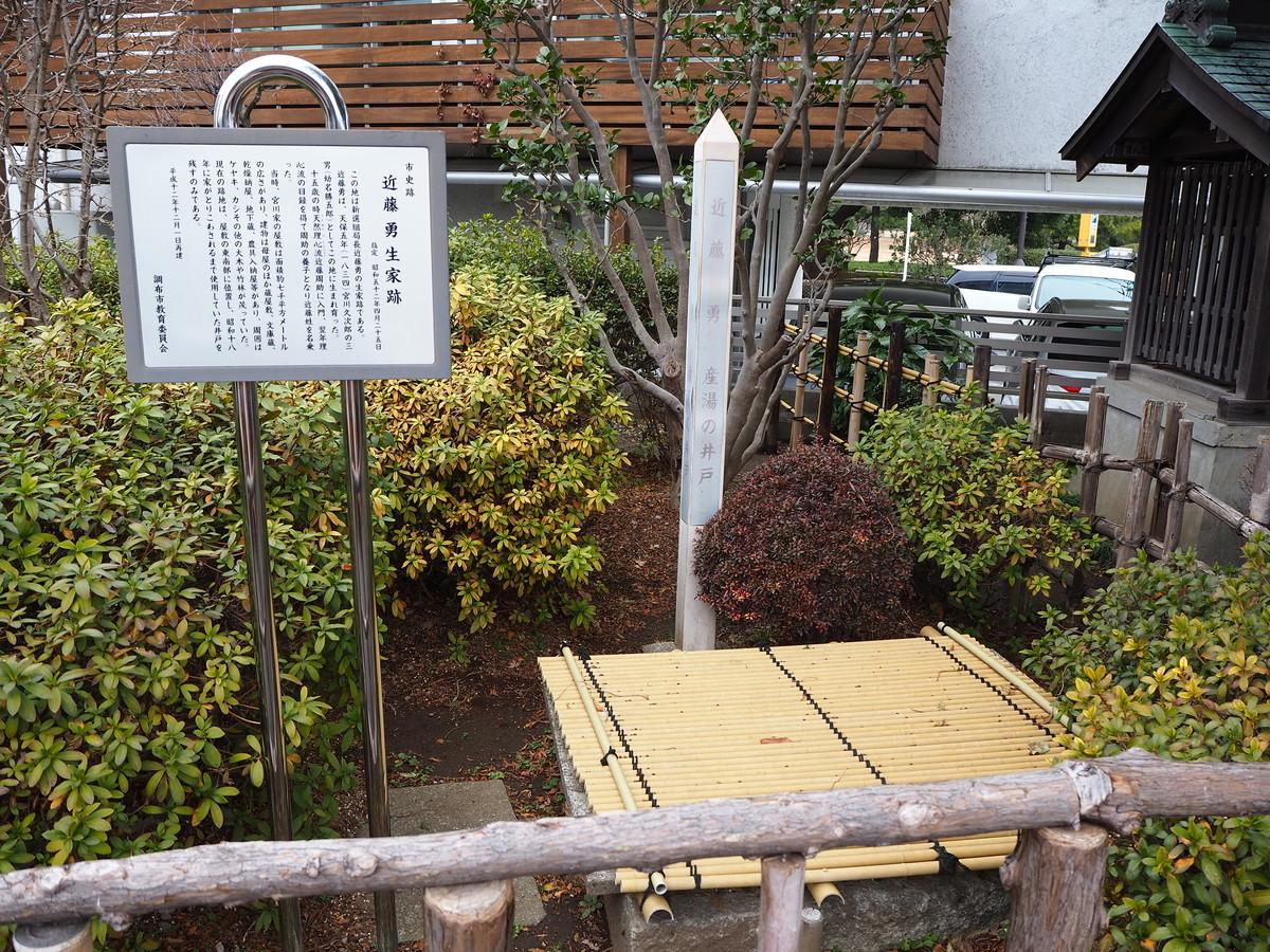 f:id:karu_miburo:20190323201749j:plain