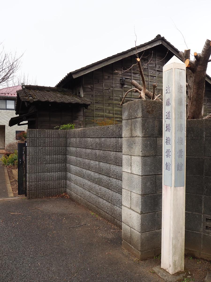 f:id:karu_miburo:20190324141355j:plain