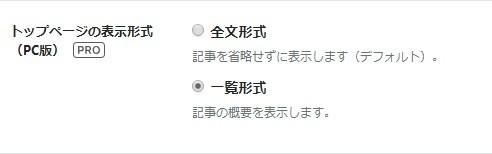 f:id:karu_miburo:20190331185843j:plain