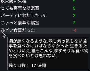 f:id:karubabu:20181213173404p:plain