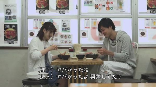 f:id:karuhaito:20160628072708j:plain