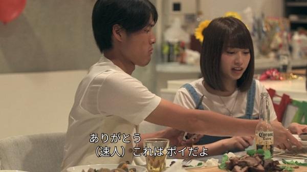f:id:karuhaito:20160719010302j:plain