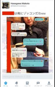 f:id:karuhaito:20160831202057p:plain