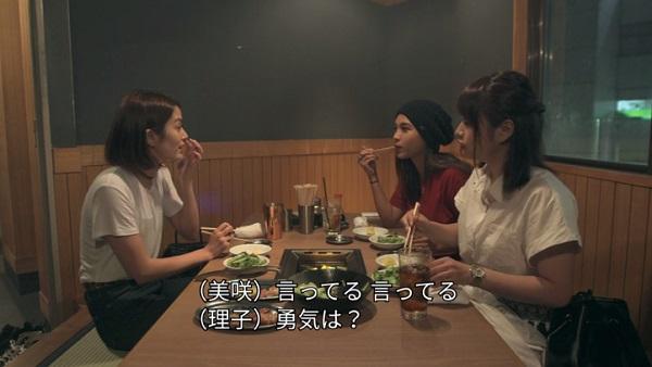 f:id:karuhaito:20160906072133j:plain