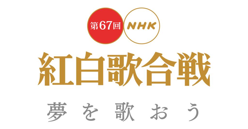 f:id:karuhaito:20160909002809p:plain