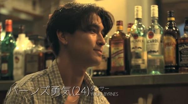 バーンズ勇気テラスハウス卒業インタビュー!速人理子事件について語るダンスで芸能活動開始!?