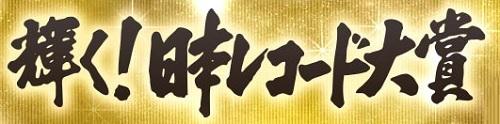 f:id:karuhaito:20161028234005j:plain