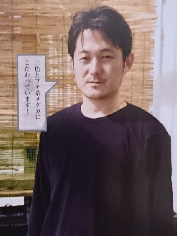 f:id:karuhaito:20161119200334j:plain