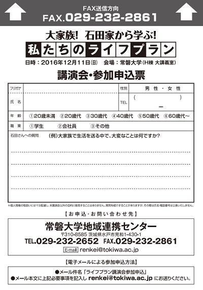 f:id:karuhaito:20161128001024j:plain