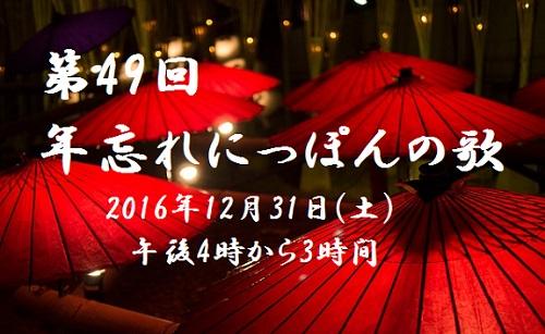 f:id:karuhaito:20161220205850j:plain