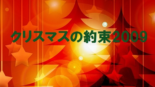 f:id:karuhaito:20161224142318j:plain
