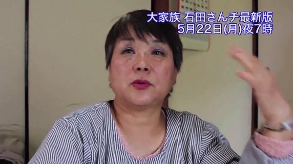 f:id:karuhaito:20170512230337j:plain