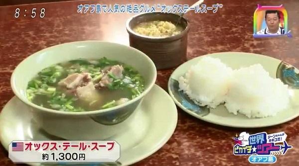 f:id:karuhaito:20170514082840j:plain